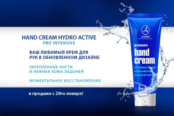 hand-cream_banner