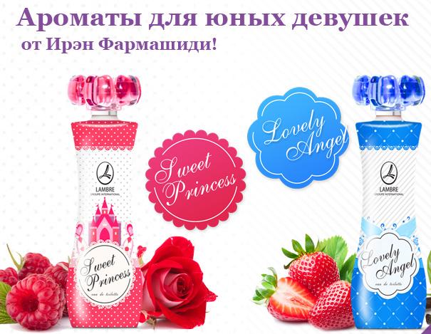 Kids_parfum_process