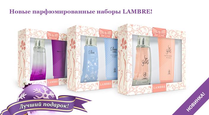 parfum-nabori-women